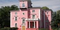 Willa Kozłowskich - Pałac Ślubów